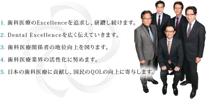5-D Japanのミッションプロフィール
