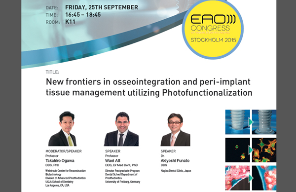 EAO( ヨーロッパインプラント学会) in ストックホルム 光機能講演 2015年9月25日