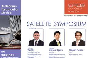 2014.9.25 EAO(ヨーロッパインプラント学会)